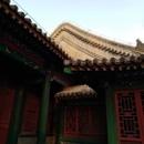 Shang Zheng   Beijing   47