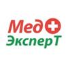 Медицинский центр МедЭксперт