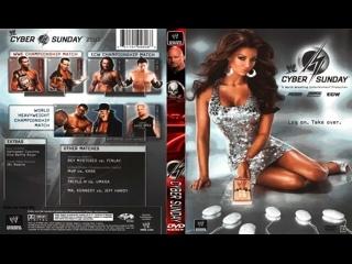มวยปล้ำพากย์ไทย WWE Cyber Sunday 2007 Part 2 ครับ พี่น้อง เครดิตไฟล์ กลุ่มมวยปล้ำพากย์ไทย