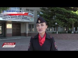 Наталья Сабанова о велосипедистах