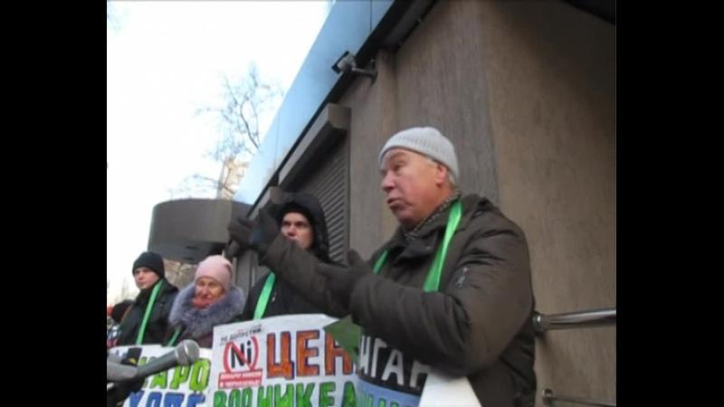 СМИ на пикете против добычи никеля у оффиса УГМК 2014 11 18