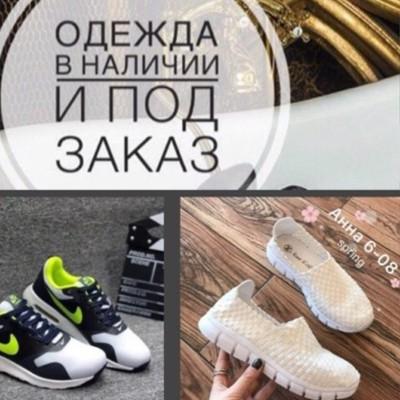 Наталья Парамонова