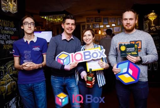 «IQ Box Москва - Игра №56 - 03/03/20» фото номер 65