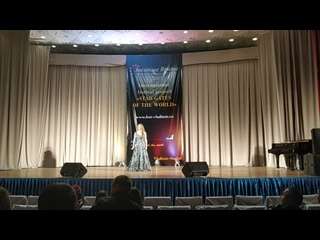 Виктория Мартынович - Обещание