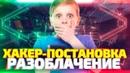Боробов Егор   Курган   24
