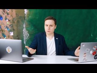 [Яблочный Маньяк] Какой макбук выбрать в 2020 и НЕ ПЕРЕПЛАТИТЬ? MacBook Air, Pro, Mac Mini, iMac? Новый или бу?