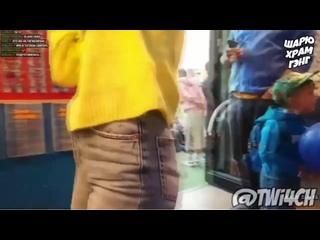 разорвались джинсы