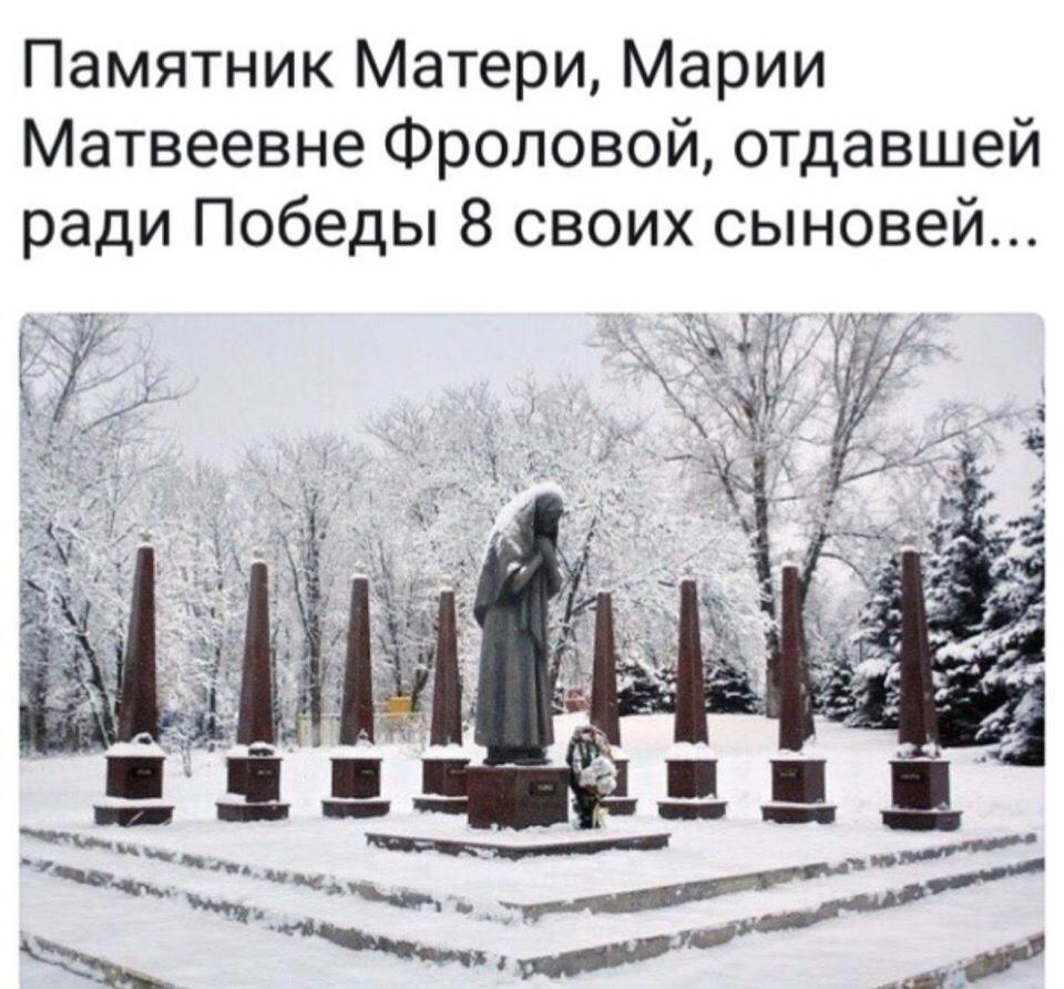 фото из альбома Оксаны Кононенко №8
