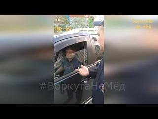 #ВоркутаНеМёд   Водитель-правообладатель в Воркуте
