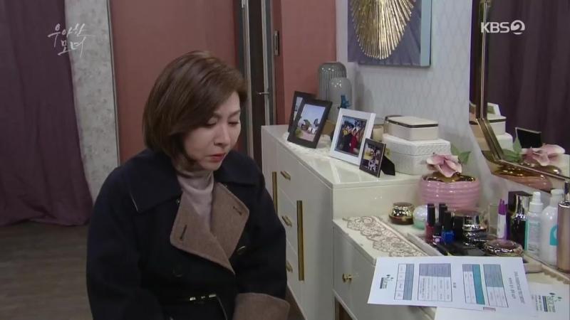 KBS2 저녁일일드라마 [우아한 모녀] 77회 (목) 2020-02-20 저녁7시50분