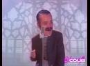 Risitas feat Cocinero Dumas - Goudja On The Floor Audio Clip