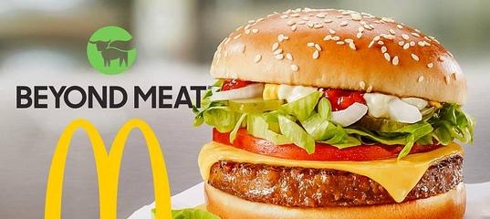 BEYOND MEAT ВСТУПАЕТ В ПАРТНЕРСТВО С MCDONALD'S, PIZZA HUT, TACO BELL И ....