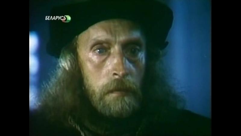 Аз воздам 1993 Беларусьфильм 2 серия