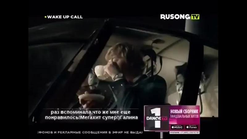 Иванушки international - Танцуй, пока танцуется (Rusong TV, 05.2016) (480p)