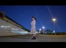 ~【ぼんぼり】Hand in Hand 踊ってみた【4周年】 - Niconico Video sm38614198