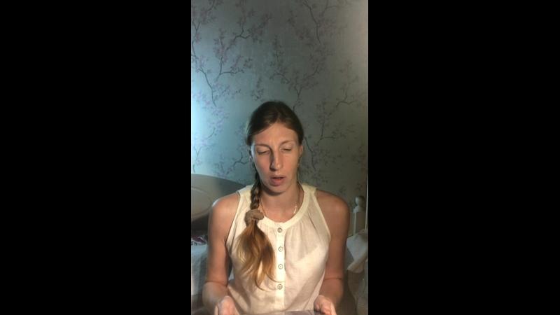 Видео от Елизаветы Балодис