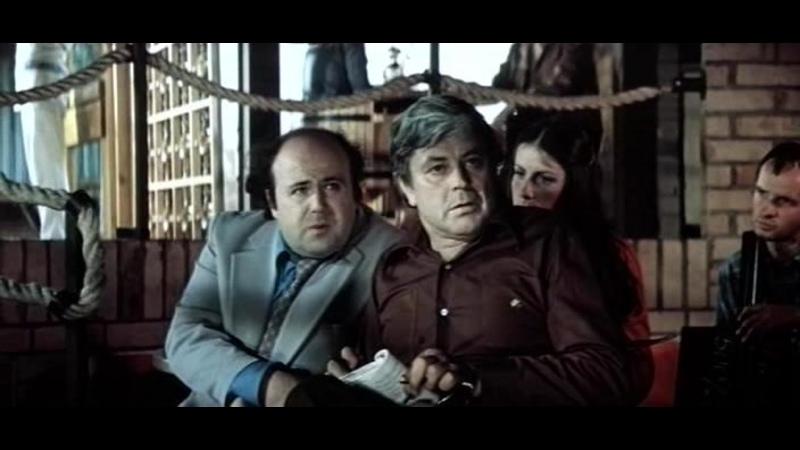 Жизнь и смерть Фердинанда Люса 1976