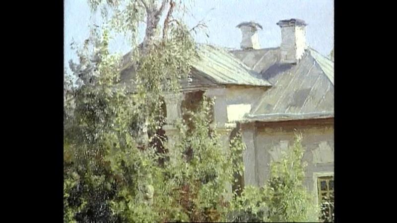 Василий Дмитриевич Поленов Московский дворик рассказывает Н Михалков