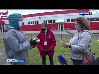 В Ивановской области в акции «Береги себя и заботься о других» участвует около 120 человек