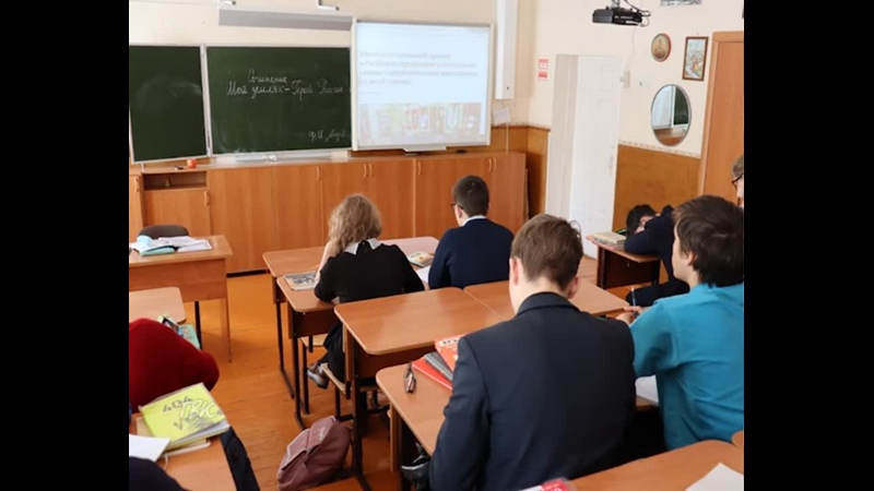 Тогурские старшеклассники стали победителями интеллектуальной игры РосКвизе