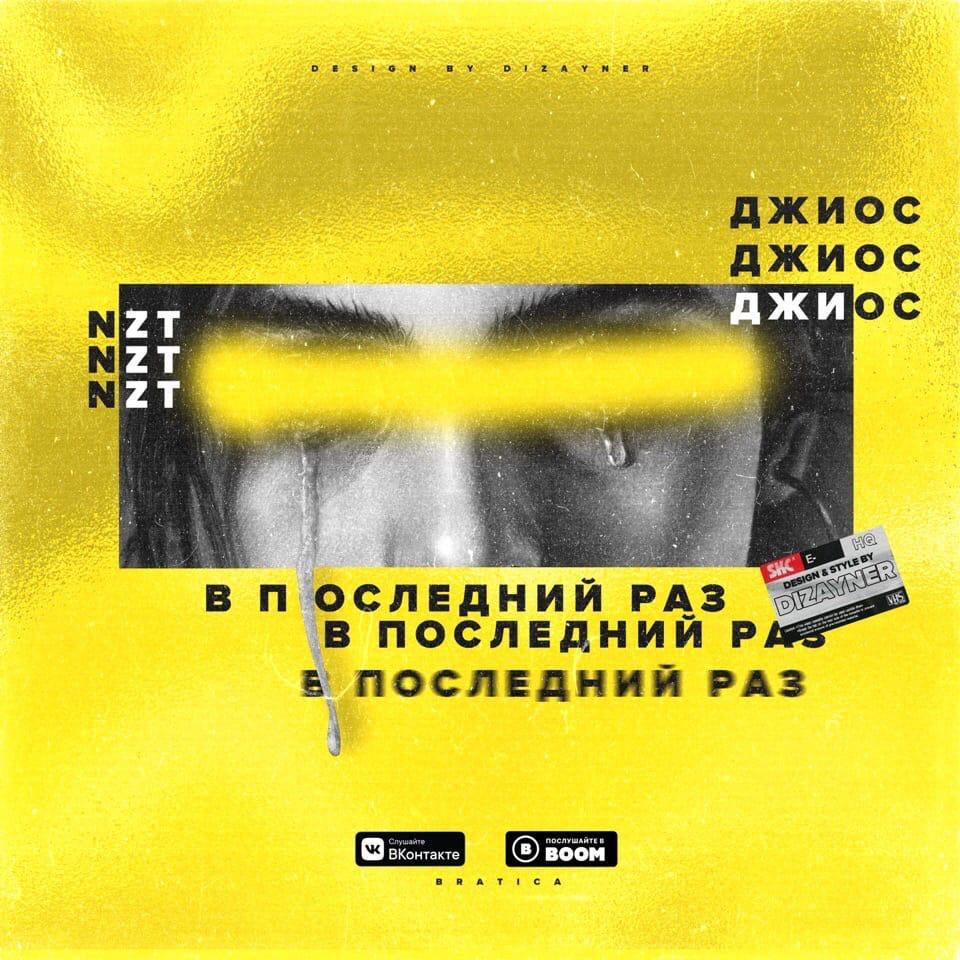 фото из альбома Владимира Вартаняна №4