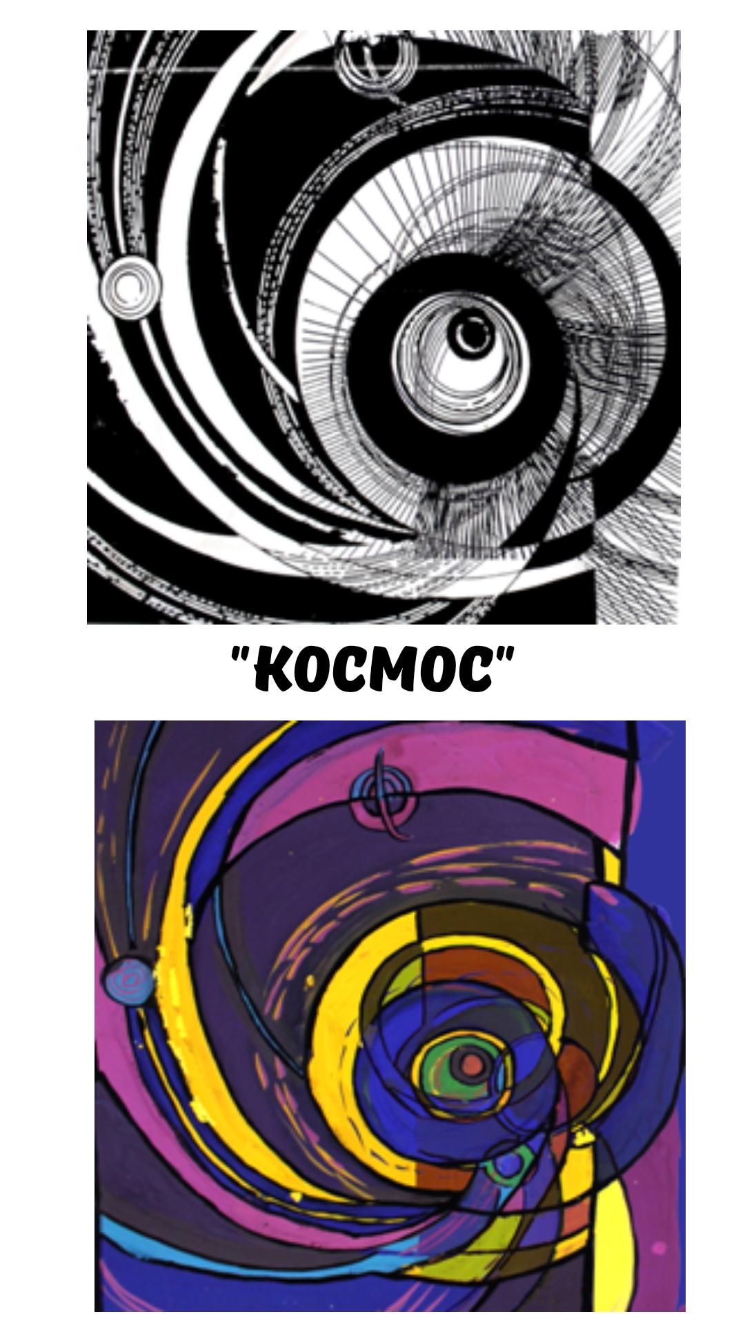 Примеры работ с сайта РГУ им. А.Н. Косыгина