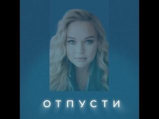 Видео от Яны Ролдугиной