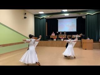 Вальс совершенство_ Студия танца «Эдельвейс»
