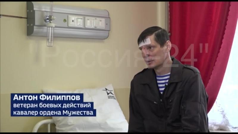 Александр Сладков Вторая жизнь сержанта Филиппова
