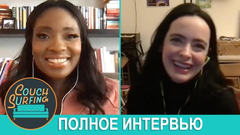 RU › интервью с Кристен Риттер для People TV с русскими субтитрами 2021 г