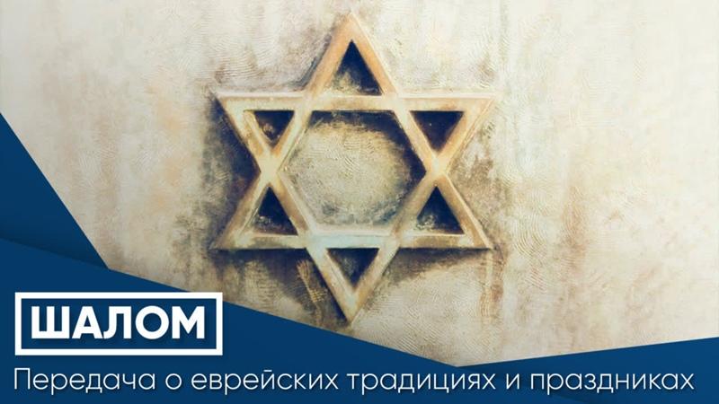 Грек Рублев и евреи