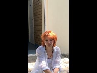 Видео от Алисы Станичук