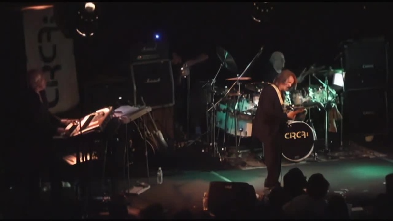 Circa Billy Sherwood Tony Kaye Alan White Jimmy Haun Brotherhood of Man Live 2007