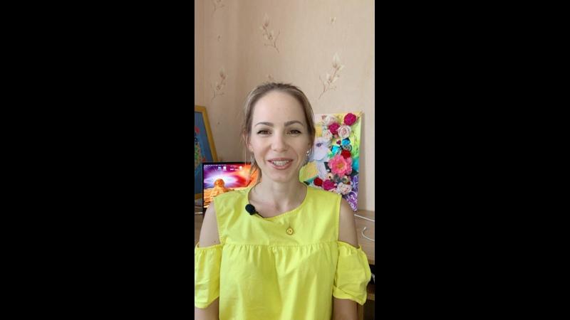 Видео от Виктории Мирошниченко