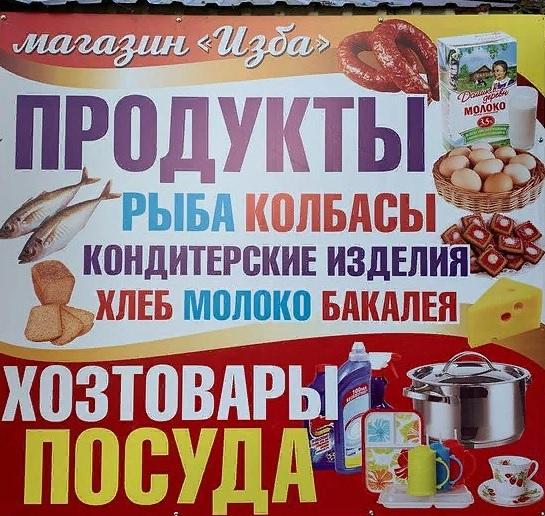 Вывески и логотипы из акрила в Ульяновске