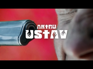 AKTRU - USTAV | Саундтрек #Девятаев #споёмвместе