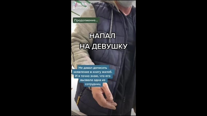 АПТЕКАРЬ НАПАЛ НА ДЕВУШКУ Народ сходит с ума от барановирусного масочного режима ковида в России