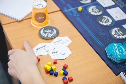 Минфин рекомендовал россиянам игру «Не в деньгах счастье»