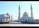 Еду в Белую Мечеть. Болгар.31.08.2020.