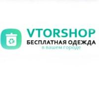 Магазин Бронь-Бесплатной-Бу-Одежды