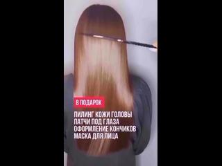 Видео от Софьи Бархатной
