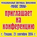 Фотоальбом Юрия Мазуркевича