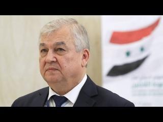 Интервью специального представителя Президента Российской Федерации по сирийскому урегулированию А.Л.Лаврентьева