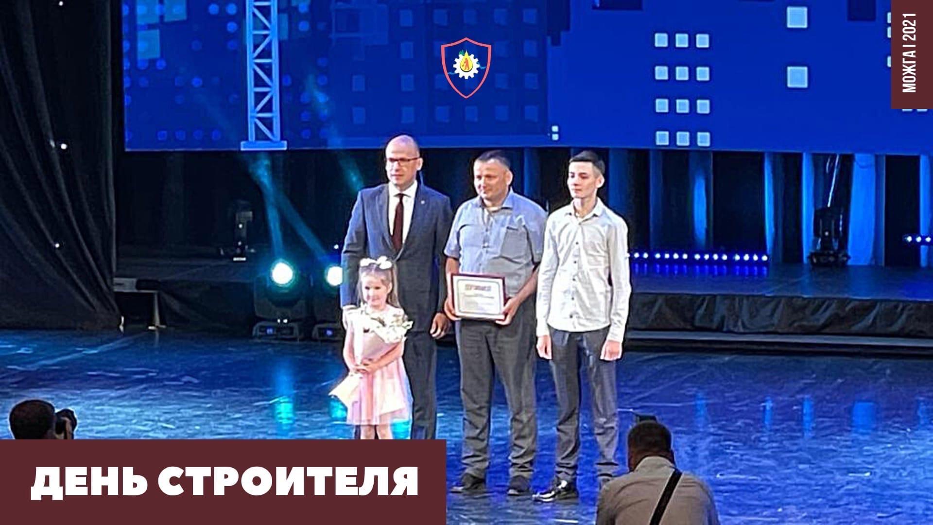 Вчера в Ижевске на торжественном мероприятии посвящённом