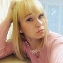 Ксения Рыбакова фотография #18