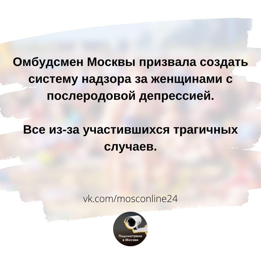 Пост Москвича номер #312603