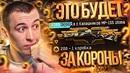 Крымский Дмитрий | Омск | 29