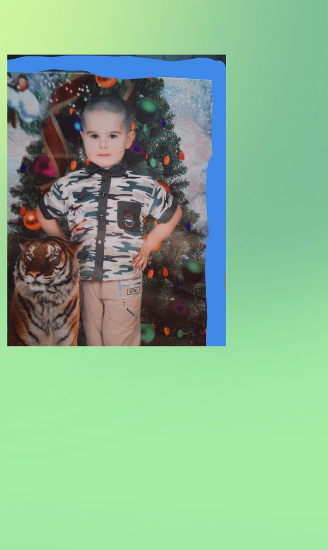 фото из альбома Кирилла Проскурни №11
