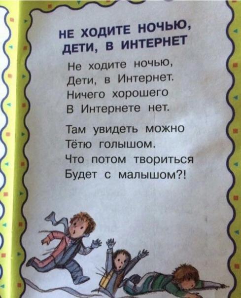 У ребёнка внеклассное чтение 📚 теперь «голые тёти»...