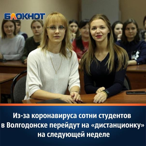 Всех студентов филиала ДГТУ в Волгодонске отправил...